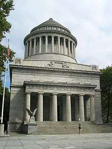 Grant's Tomb concrete structure face and dome shown.